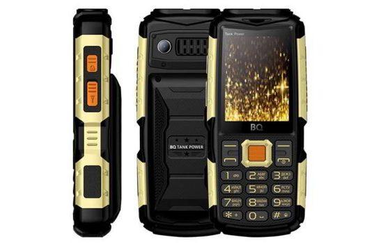 Телефон BQ BQ-2430 Tank Power Black-Silver, Black-Gold, Camouflage-Gold, Camouflage-Silver, Green-Silver