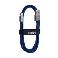Кабель USB-Type-C Perfeo U4903 нейлоновая оплетка 1m Blue