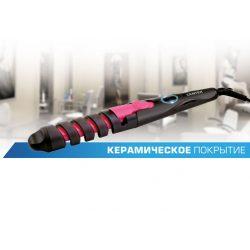 Стайлер Centek СТ-2076 Pink