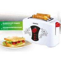 Тостер Centek СТ-1426, 800 Вт