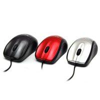 Мышь DeTech DE-3056 USB Black, Red, Silver оптическая