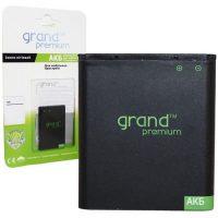 Аккумулятор HTC Desire S, S510,  (G12) (1500mAh) GRAND Premium