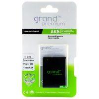 Аккумулятор HTC Desire 600 GRAND Premium
