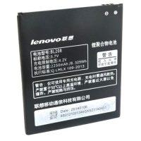 Аккумулятор Lenovo BL-208, S920 2250mAh