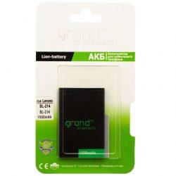 Аккумулятор Lenovo BL-214 GRAND Premium, A269i, A269,  A218t,А300t, А316, А316i, A208t, A305E,1300mAh