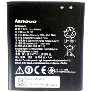 Аккумулятор Lenovo BL-233  A3600, А3600D, A3800D 1700mAh