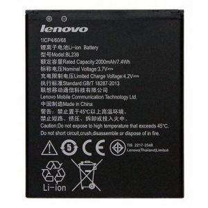 Аккумулятор Lenovo BL-239 A399, A330E, 2000mAh