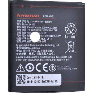 Аккумулятор Lenovo BL-253 A2010, A1000, 2050mAh