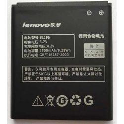 Аккумулятор Lenovo BL-196 P700, P700i 2500mAh (тех упаковка)