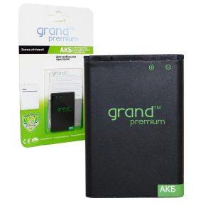 Аккумулятор Samsung i9100/i9100G/i9105/i9108/i9188/i9103/i9300 Grand Premium 1650mAh