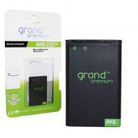 Аккумулятор Nokia BL-5J GRAND Premium Asha 200/ Asha 302/ 5285/ 5230/ 5235/ 5800XpressMusic/C3-00/ N900/ X1-00/X1-01/ X6/