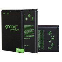 Аккумулятор Samsung G360 Grand Premium 2000mAh