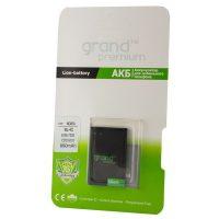 Аккумулятор Nokia BL-4D GRAND Premium 808/ N97 mini/ E5/ N8/ E8/ E7