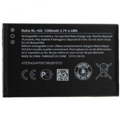 Аккумулятор Nokia BL-4UL Nokia 225