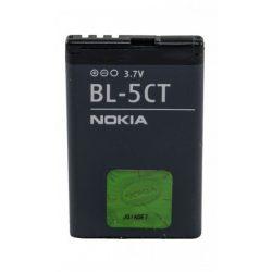 Аккумулятор Nokia BL-5CT 3720, 6730, С6-01, 5220, С3-01, 6303, С5-00