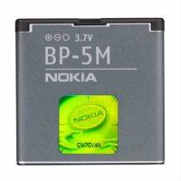 Аккумулятор Nokia BP-5M 5610XpressMusic, 5700XpressMusic, 6110 Navigator, 6220c, 6500slide,  7390, 8600Luna