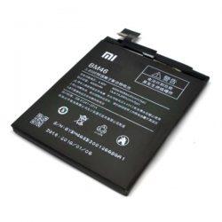 Аккумулятор Xiaomi BM46 для Redmi Note 3 4000mAh