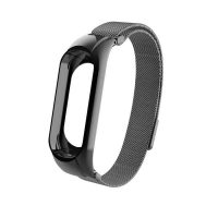 Ремешок для Xiaomi Mi Band 3 Metal Black