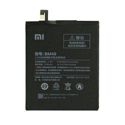 Аккумулятор Xiaomi Redmi Mi Max BM49 GRAND Premium
