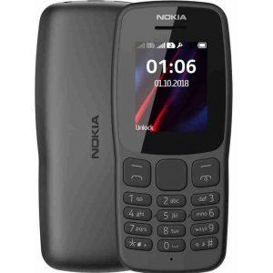 Мобильный телефон Nokia 106 DS TA-1114 Grey, гар. 1 год