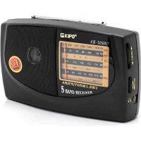 Радиоприемник Kipo KB-308AC Fm