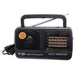 Радиоприемник Kipo KB-409AC Fm