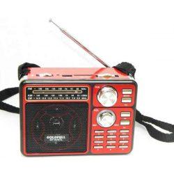 Радиоприемник Coldfull GF-625TL Fm, USB, SD, Фонарь Red, Blue