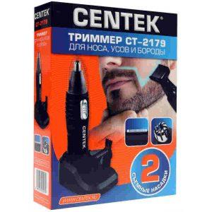 Триммер Centek CT-2179