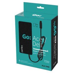 Блок питания ноутбуков ACER/DELL 70W PERFEO ULA-70AD (PF_A4639) универсальный