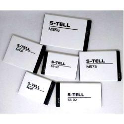 Аккумулятор S-Tell S3-05 перепаковка