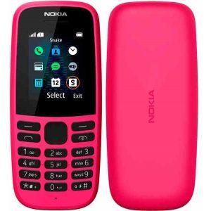 Мобильный телефон Nokia 105 SS TA-1203, Pink гар 1 год