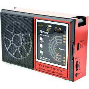 Радиоприемник FM Golon RX-002UAR