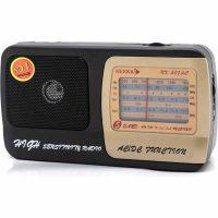 Радиоприемник FM Neeka NK 408AC