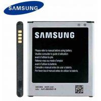 Аккумулятор Samsung i9500, 2600mAh