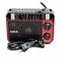 Радиоприемник Cmik MK-511 AM/FM/SW + USB/TF