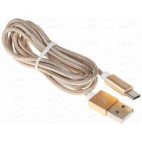 Кабель USB-Type-C тканевый 1m Gold, Black