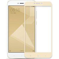 Защитное стекло Xiaomi Mi A1 / Mi 5X 2D золотая рамка