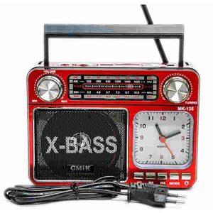 Радиоприемник Cmik MK-135 AM/FM/SW + USB