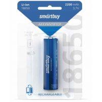 Аккумулятор LI18650-2200 mAh, Smartbuy