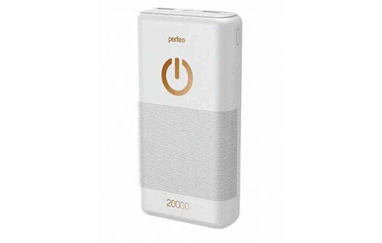 Power Bank Perfeo PF-B4299 20000 mAh 2,1A 2USB White