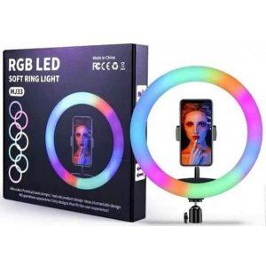 Кольцо для сэлфи RGB MJ33 RING