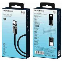 Кабель USB-Type-C Borofone BU1 Magjet 1,2m Magnetic Black