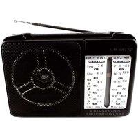 Радиоприемник  Soewel SW-607AС Black