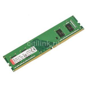 Оперативная память DDR4 4Гб Kingston (KVR24N17S6/4)