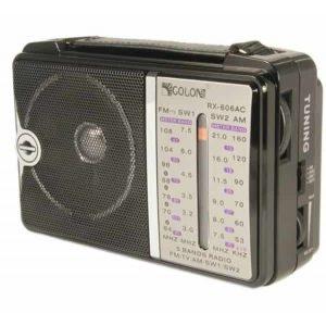Радиоприёмник GOLON RX-606AС Black