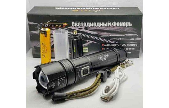 Фонарь тактический ручной H-703-P90