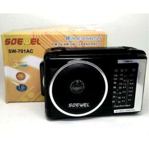 Радиоприемник Soewel SW-701AC