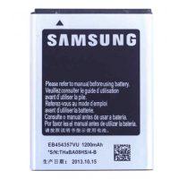 Аккумулятор Samsung EB454357VU GT-S5360 /S5300 /S5380D 1200 mAh