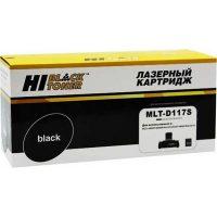 Картридж лазерный Hi-Black HB-MLT-D117S