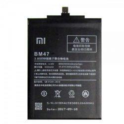 Аккумулятор Xiaomi Redmi BM47 для Redmi 4X, 3, 3S, 3X, 3 Pro 4000mAh